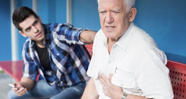 alkalmas-e az 1 fokozatú magas vérnyomás kezelésére a magas vérnyomás jelei és kezelése